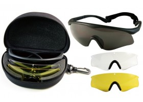 Спортивные очки Rothco Firetec