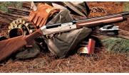 Снаряжение для охоты